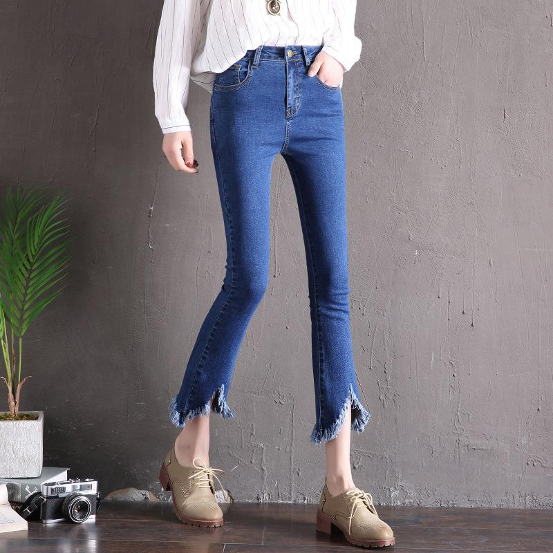 d596f8d3 2019 High Waisted Flared Robin Ripped Skinny Bell Bottom Womens Plus Size  High Waist Jeans For Women With Elastic, Irregular Fringe And Wide Legs  From ...