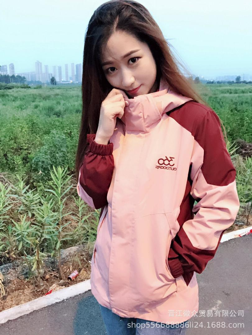 2018 Women s Winter Inner Fleece Waterproof Jacket Outdoor Sport ... 71197543b