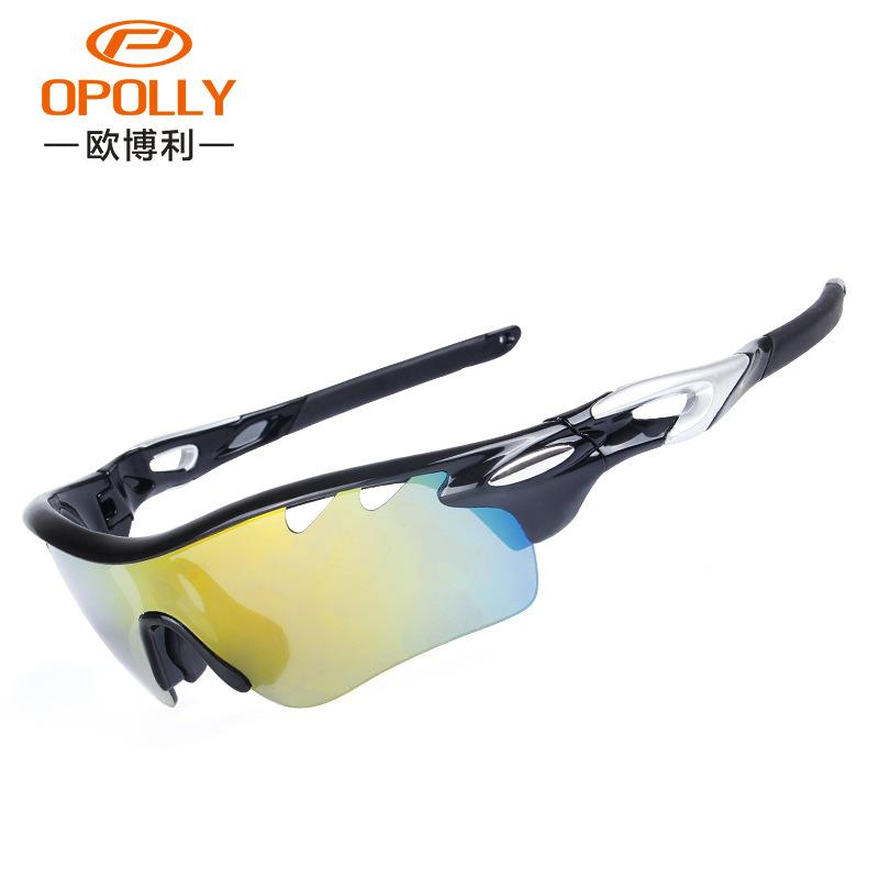 1714b5171bf08 Polarized MTB Cycling Sun Glasses Outdoor Sports Bicycle Glasses Men Women Bike  Sunglasses 5 Lens UK 2019 From Cbaoyu