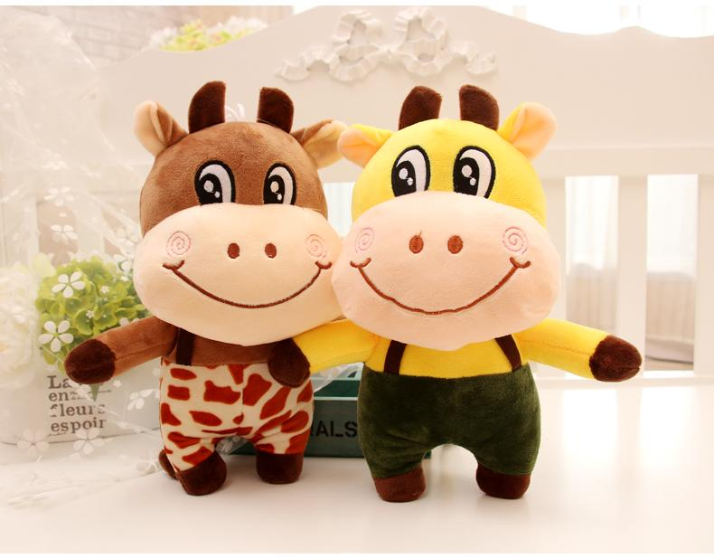 2019 20170709 New Of Small Cow Wedding Game Scatters Dolls Hang Cute