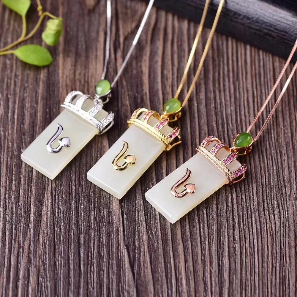 S925 necklace natural and Tianyu pendant set beautiful crown pendant
