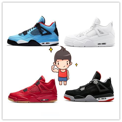 84f6cb91e4a61c 2019 Hot Punch Basketball Shoes 4 Raptors Tattoo Travis Scott 4s Cactus  Jack Pure Money Pizzeria Black Cat Gum Men Sneakers Trainers Sports Shoes  From ...