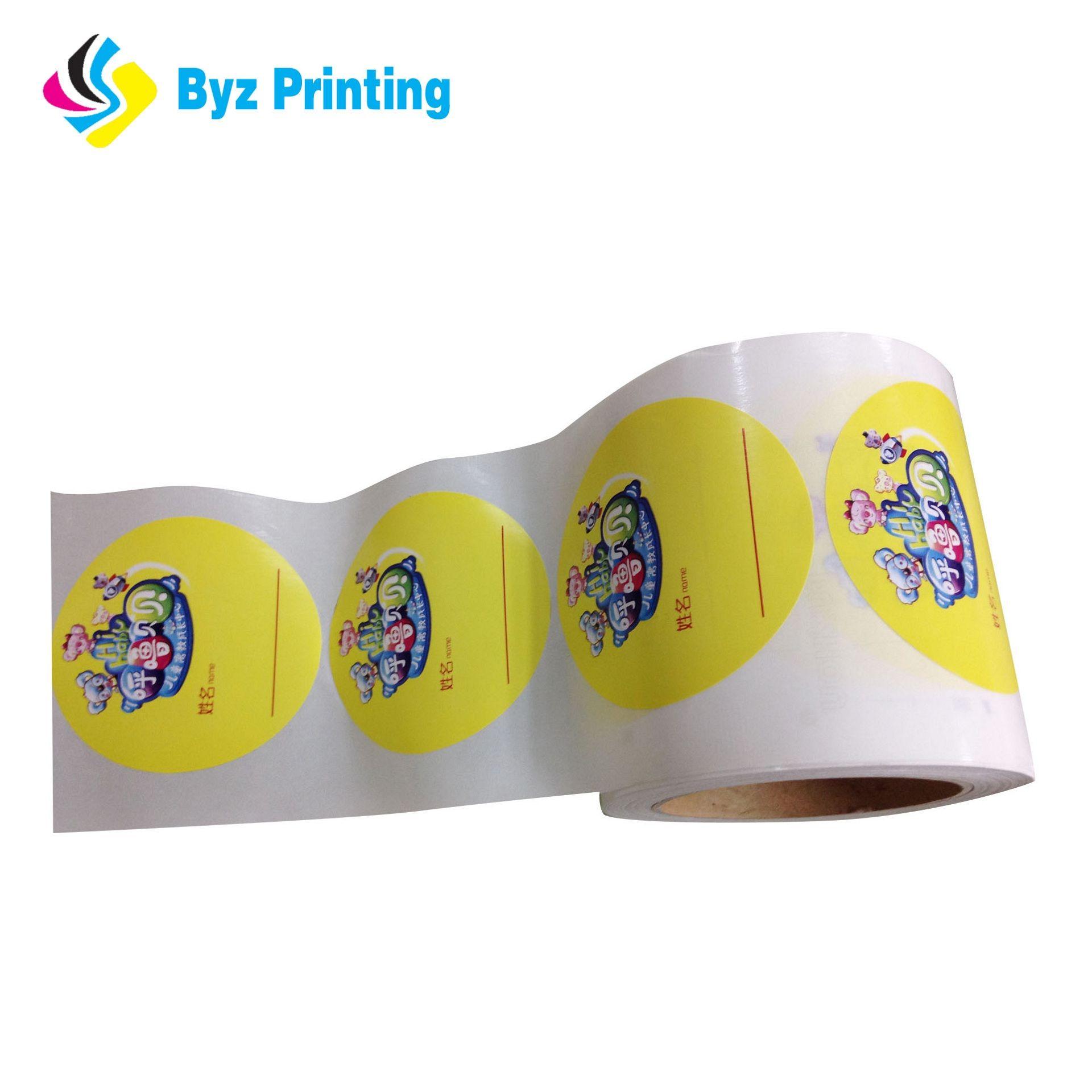 1c45c93a895ee Цена фабрики изготовленные на заказ водоустойчивые круглые ламинированные  самоклеющиеся наклейки Виниловые печать оптом