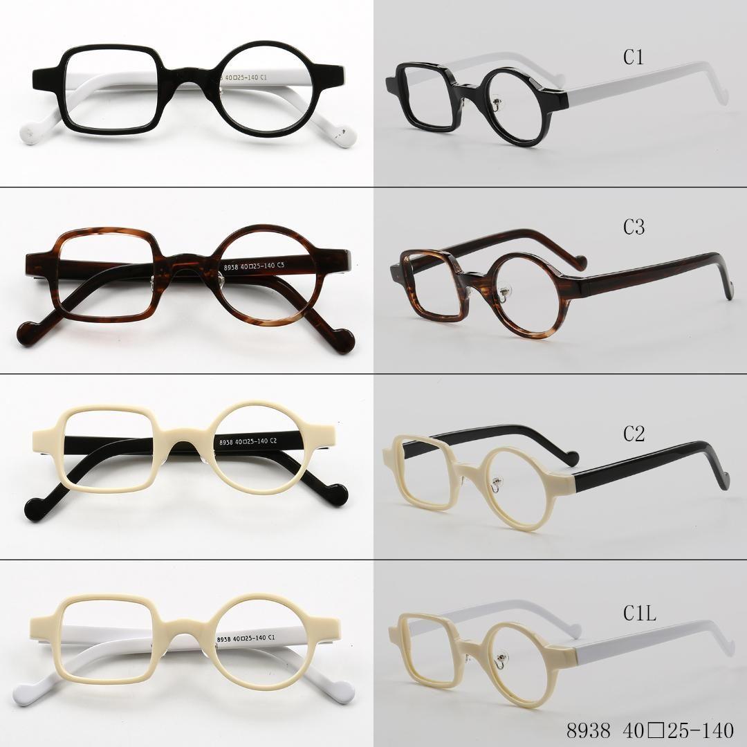 7e1dbf6c6 Compre Cubojue Acetato De Óculos De Armação Dos Homens Das Mulheres Pequeno  Quadrado Redondo Óculos De Grau Do Homem Prescrição Óptica Espetáculo De ...
