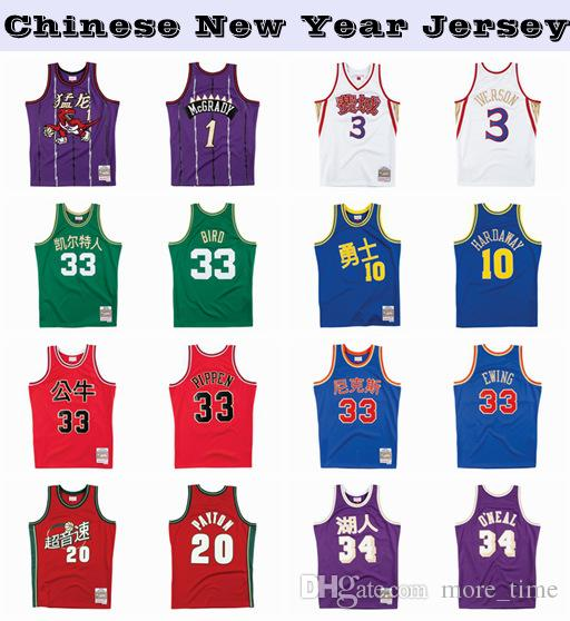 newest 07b8d 7b353 Mens Chinese New Year Swingman Jersey 23 Michael JD 33 Larry Bird 15 Vince  Carter 1 McGrady 2 Leonard Mitchell & Ness HWC Basketball Jersey