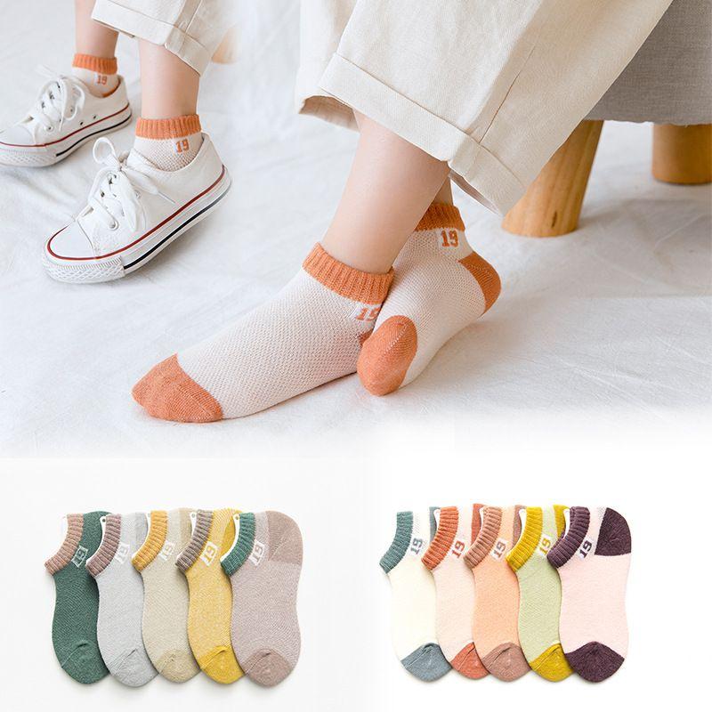 7b224c164dca0 Kids Sports Socks Children Three Dimensional Cotton Jacquard Athletic  Casual Designer Socks Baby Sock Mesh Boat Ankle Sock Best Socks Buy Socks  Online From ...