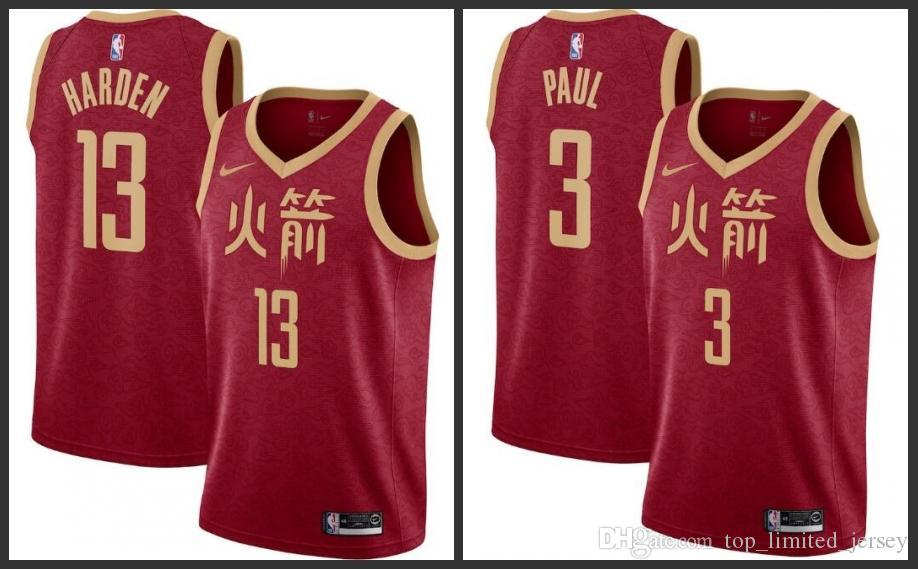 finest selection ab4e0 0e108 18-19 Season Houston Men Rockets Jersey James Harden Chris Paul Xiangyun  City Red Edition Jerseys