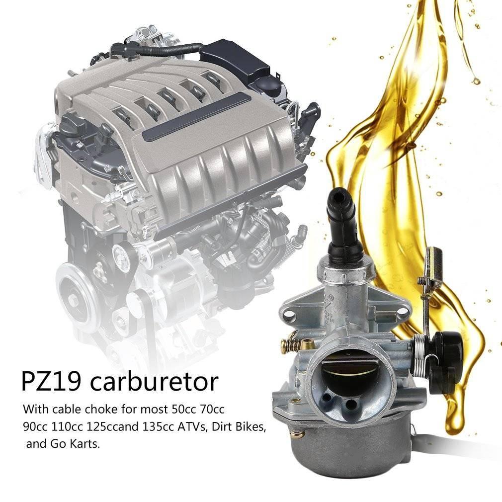 new trend car auto parts top sales in DHgate china factory manfacturer 50cc  70cc 90cc 110cc 125cc 135 ATV Quad Go-kart Carburetor CARB PZ19