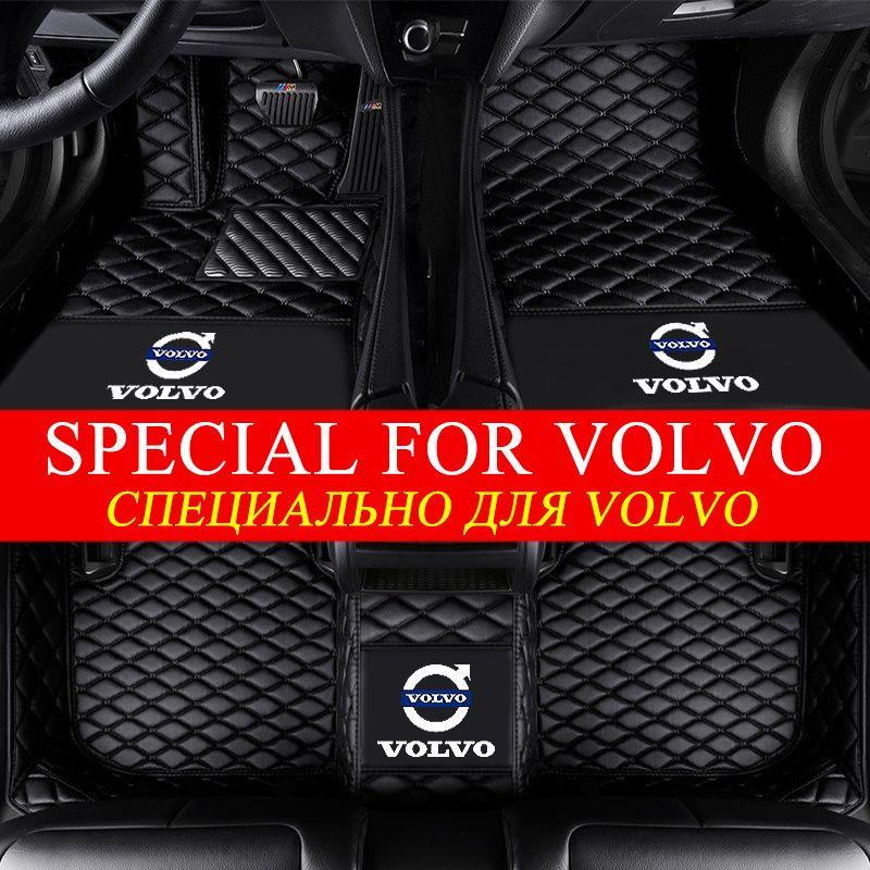 5d Fashion Design Luxury Surround Custom Car Floor Mats For Volvo S60 Xc60 Xc90 V40 S40 S70 S80 S90 V50 V60 V70 V90 Xc70 Car Mat Carpets