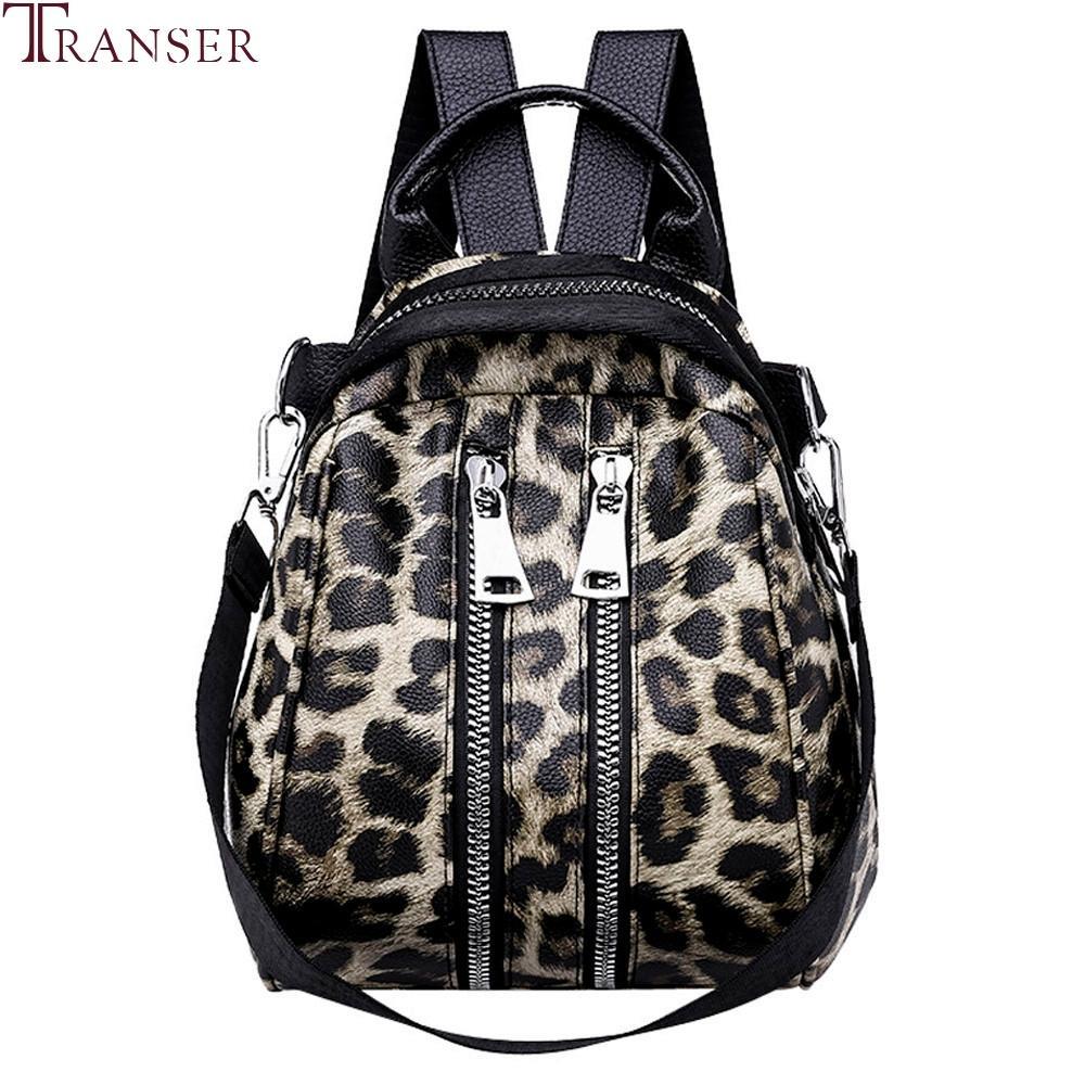 c521976d9f4 2019 FashionTranser New Backpack For Women Girl Fashion Leopard Print School  Bag High Quality Leather Female School Shoulder Bag Mochila  40 Mens  Backpacks ...