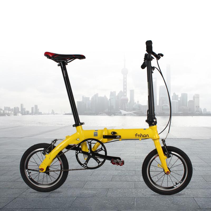 Meroca 14 Inch Folding Bike Ultra Light High Quality