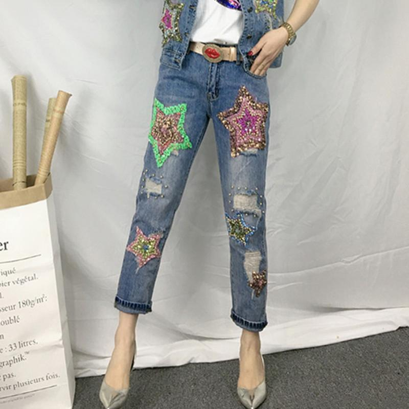 a7fe9c91239af 2019 Sequined Ripped Trousers Hole Jeans Women Harem Pants Ankle Length  Boyfriends For Woman Ladies Skinny Jeans Trousers From Aqueen, $65.57 |  DHgate.Com