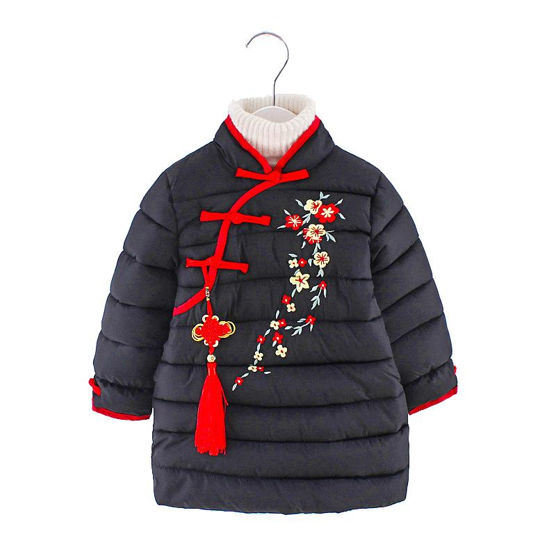 b68230f16bdd Chinese Style Children Cotton Padded Down Coat Medium And Long Term Baby  Girl Ethnic Style Keep Warm Jacket Loose Coat Winter Clothing Toddler Boy Down  Coat ...