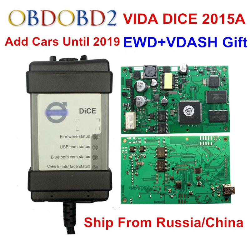 Volvo vadis vs. volvo vida dice scannerauto diagnostic tool