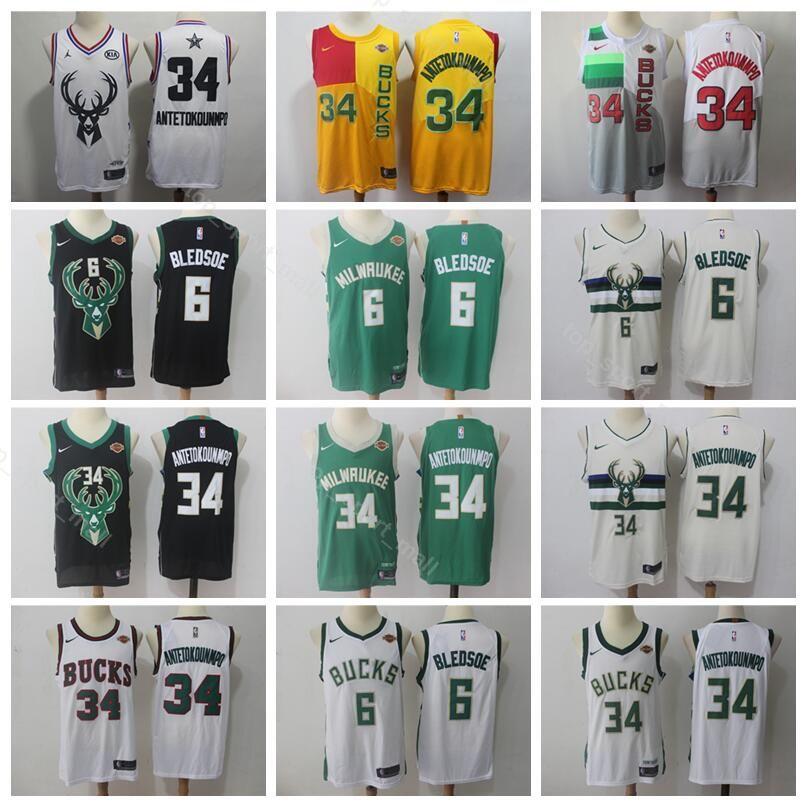 brand new 1386a 1aeb9 All 2019 Star City Earned Edition Giannis Antetokounmpo Jerseys 34  Milwaukee Basketball Bucks 6 Eric Bledsoe Jersey Black Green White Yellow