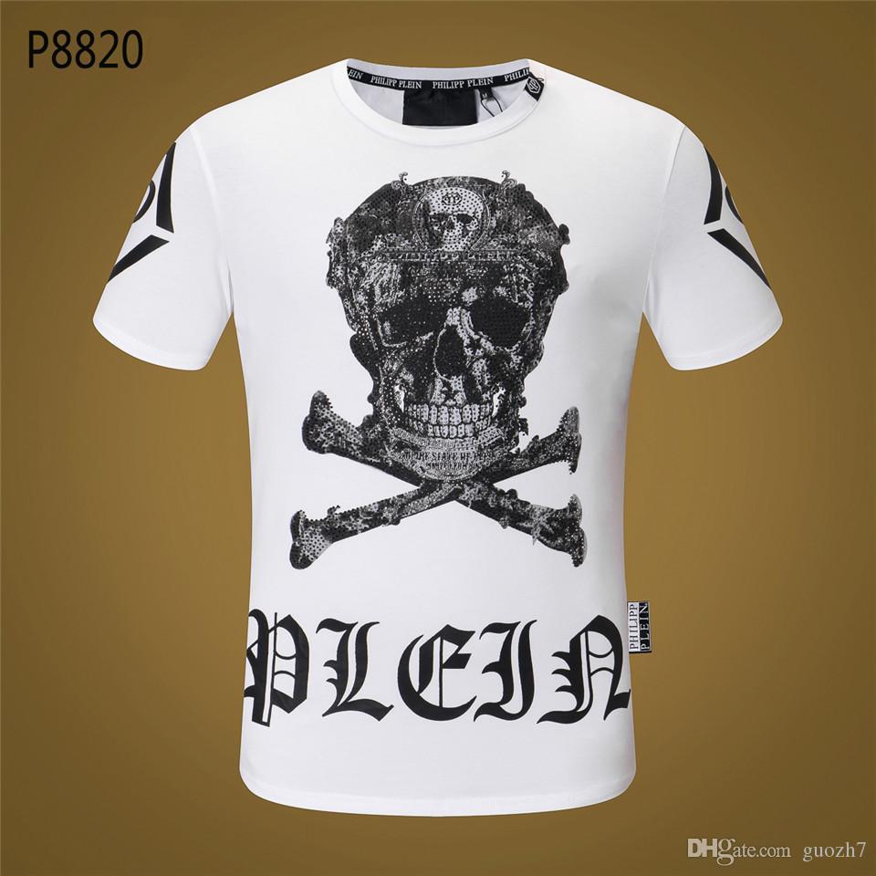Sullen Clothing Death Machine Tattoo Skull Men\'S Short Sleeve ...