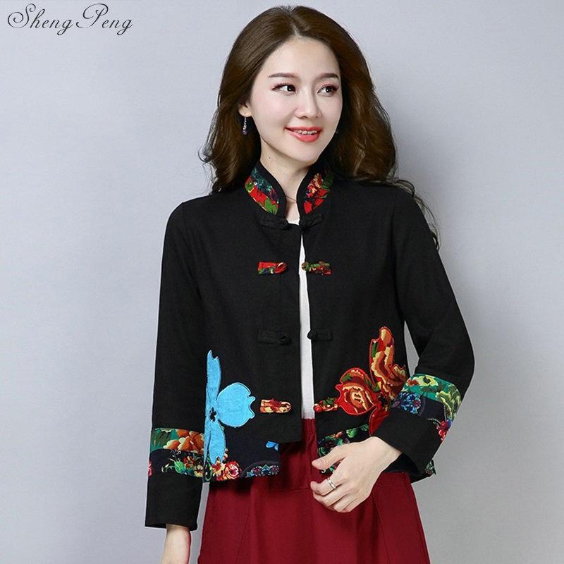 7b1824a06 Compre Ropa Tradicional China Para Mujeres Cheongsam Top Mandarin ...