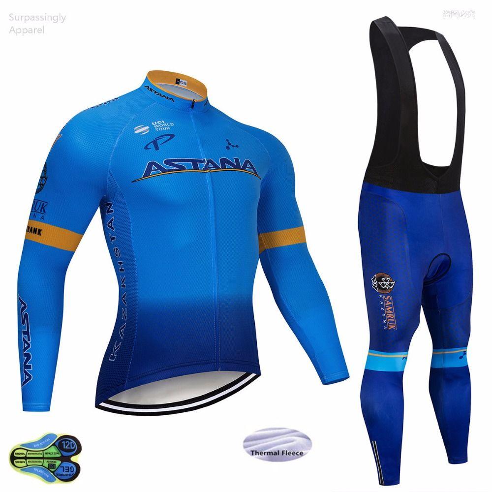 Winter 2018 ASTANA TEAM Cycling Jersey 12D Bike Pants Suit Ropa ... fe90b7a54