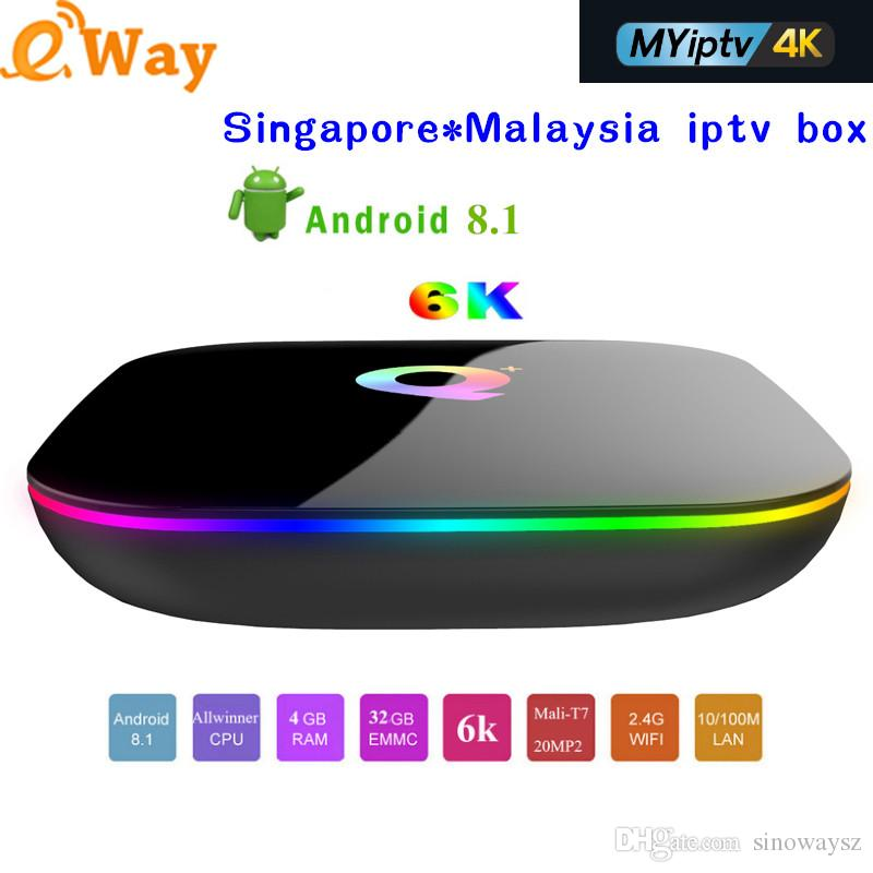 1 Year IPTV Subscription MYIPTV 4K Singapore Malaysia Channels Android TV Box QPLUS Quad Core 2.4G WiFi IPTV Media Player