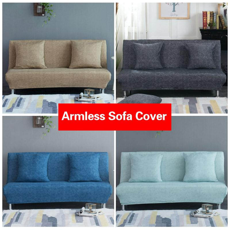 Elastic Sofa Bed Cover Spandex Protector Sofa Blue Slipcover Armless ...
