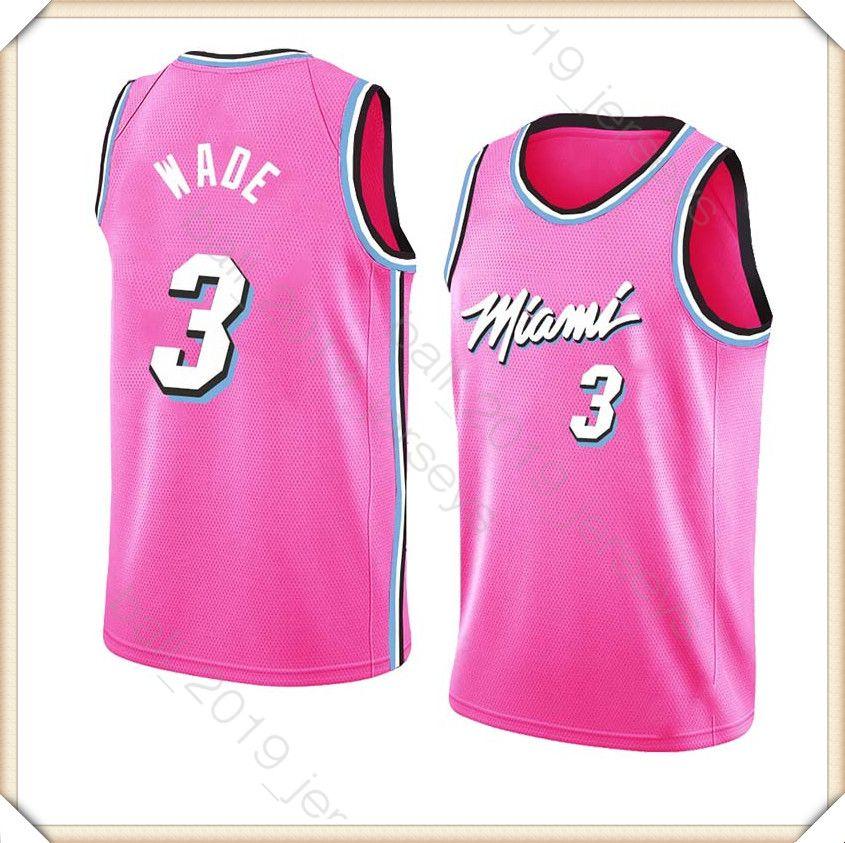 lowest price c6f10 5676c 3 Wade jersey Miami 2019 Heat jersey 7 Dragic 21Whiteside basketball  jerseys Hot Sale men High-quality tracksuit