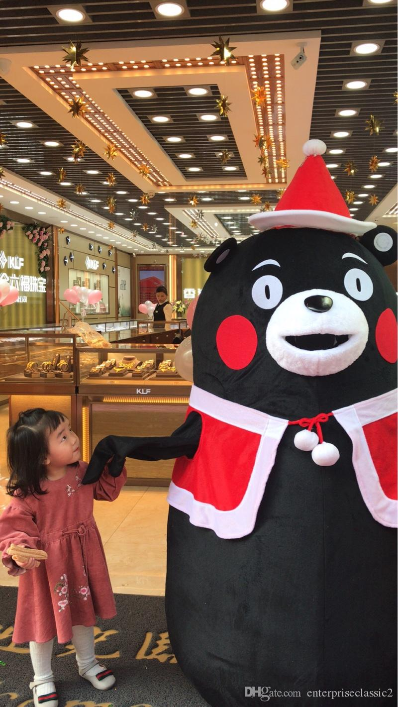 5f4e25289c Japan Kumamon Bear Mascot Costume Animal Bear Cartoon Fancy Dress Halloween  Christmas Birthday Party Carnival Character Suit Online with  128.0 Piece  on ...