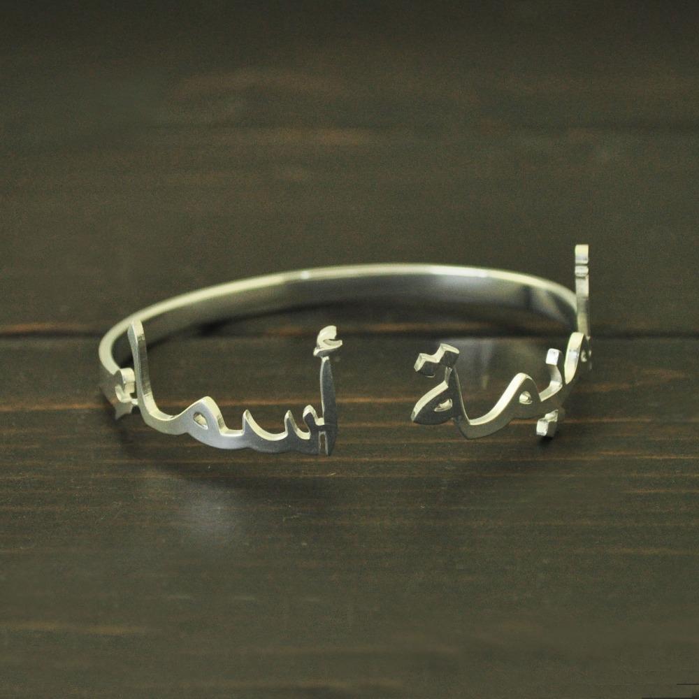 meilleure sélection ac255 ed6db tas de bracelets de maillons de chaîne Dual Bang, Bracelet manchette  personnalisé, Bracelet prénom arabe, Bijoux arabes, Bracelet prénom arabe  ...