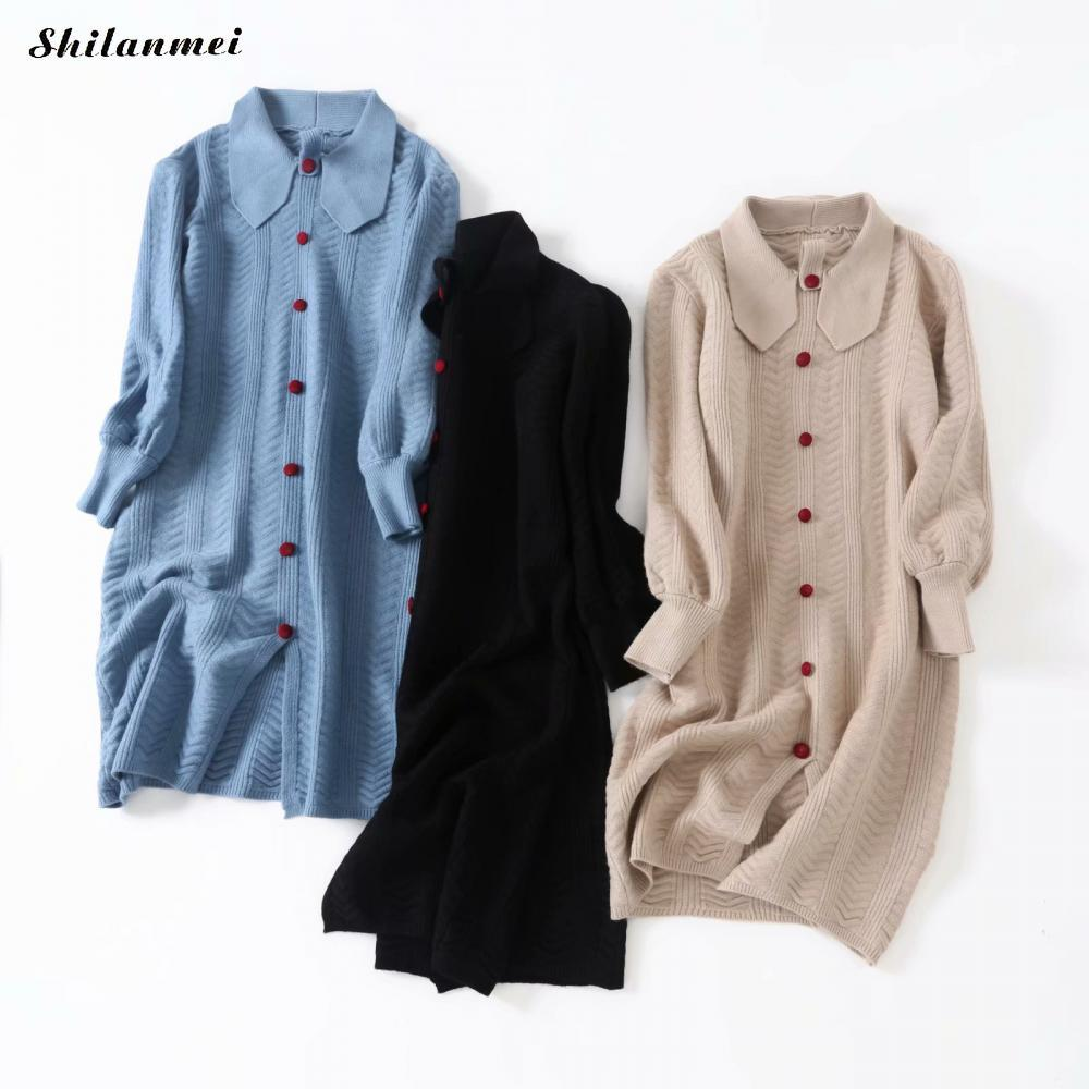 55e44cd543b Long Sweater Dress Autumn Korean Style Solid Long Sleeve Loose Stretching  Knitted Women Dress Elegant Vestidos Robe Femme 2019 Women Dress Style  Black ...