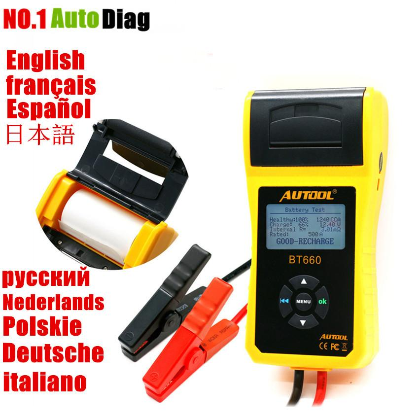New Arrival AUTOOL 12V Car Battery Load Tester with printer BT660/Multi-language Digital automotive battery tester CCA100-3000