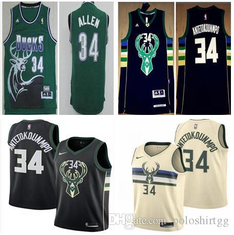 huge discount eb534 e1963 best price giannis antetokounmpo youth jersey 44c37 1ad03