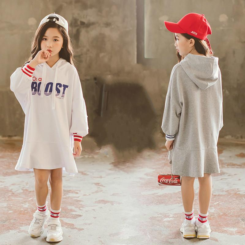 af722d48d85a 2019 Girls Princess Clothes Cotton Kids Striped Party Hoodies Dress Teen  Girl 4 16Year Autumn Winter Long Sleeve Sport Dresses CA182 From Ycqz3