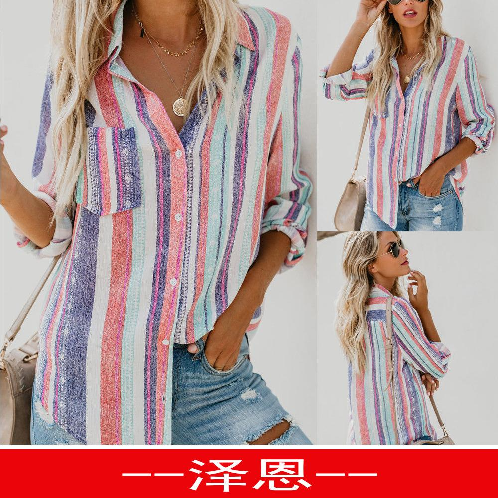 c8a7aaa1f 2019 I Wish Autumn And Winter New Fashion Color Striped Large Size ...