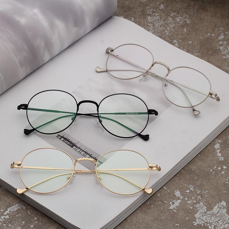 2019 Glasses Frame Restore Ancient Ways Metal Kick Off Match Myopia