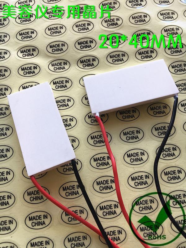 2019 Rectangle Peltier Module TEC1 06308 TEC1 6308 20*40mm