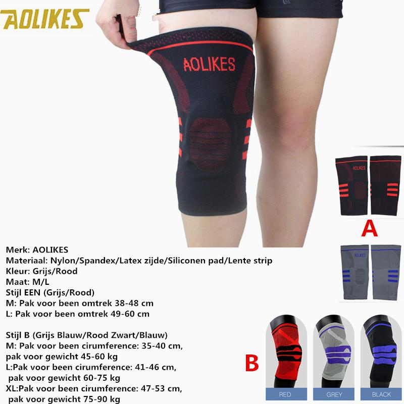 62a061ae3d 2019 AOLIKES Gym Sport Braces Kneepad Elastic Nylon Silicon Padded  Compression Knee Pad Fitness Running Knee Support Protect From Teahong,  $21.74 | DHgate.