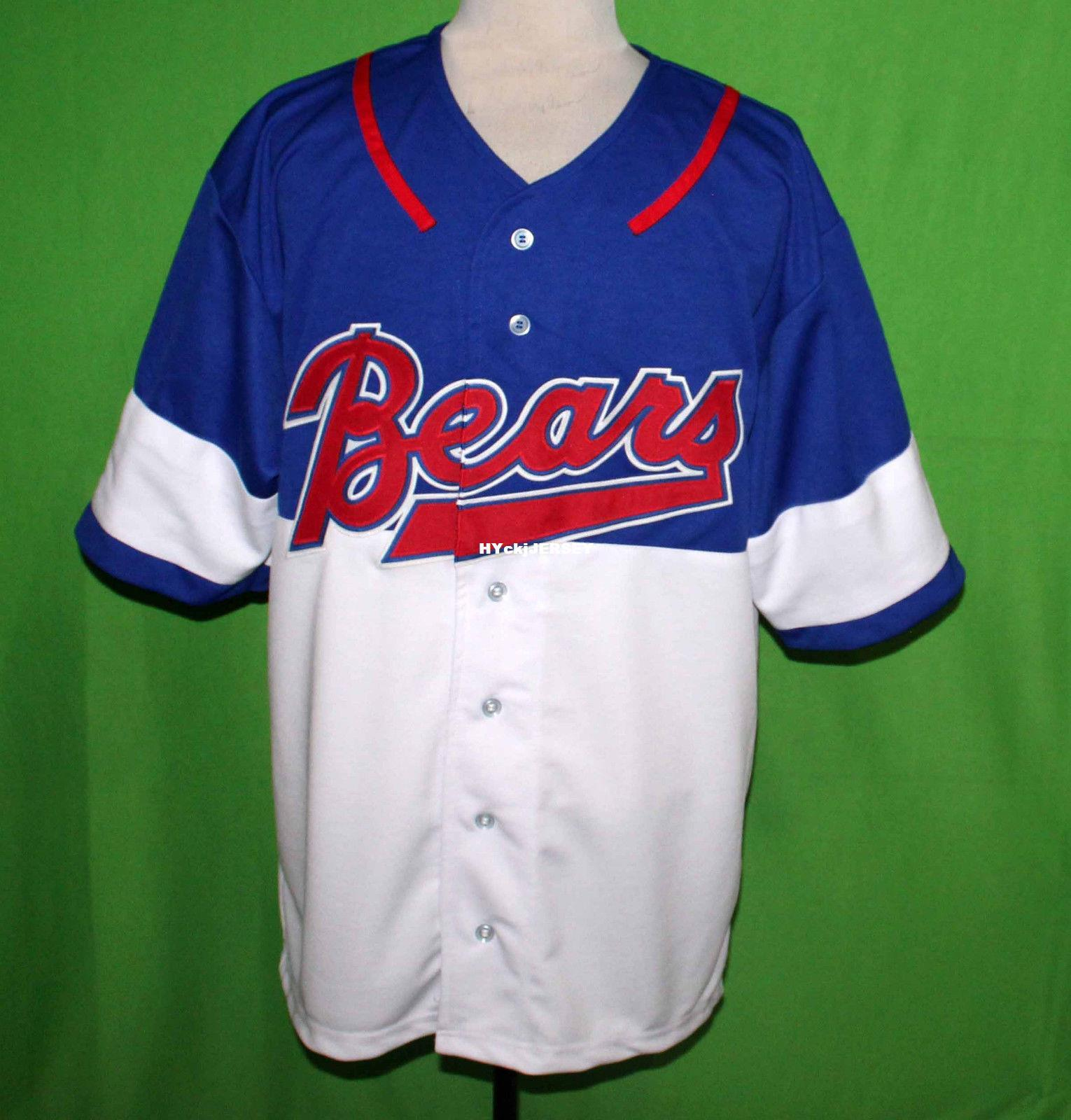 official photos fda8a ef938 Cheap Retro DENVER BEARS #7 1952 Home BASEBALL JERSEY Or Custom any number  any Mens Vintage jerseys XS - 5XL