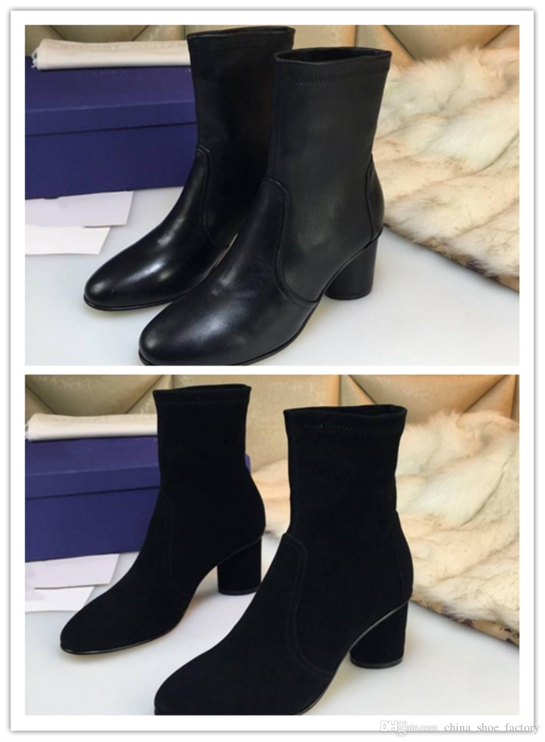 Luxury brands Top leather fabrics comfortable leather lining Italian  leather sole Women's fashion ankle boots 7 cm