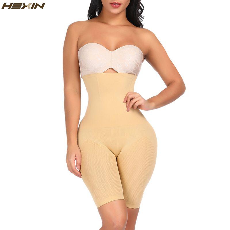3b2425e2214 2019 HEXIN High Waist Butt Lifter Shaper Shorts Seamless Tummy Control  Shaper 4 Bones Shapewear Body Shapers Women Slimming Underwear From  Hongyeli