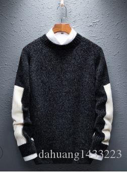 Compre Suéter De Los Hombres 2018 Invierno Nuevo Suéter De Los Hombres  Cuello Redondo Camisa Juvenil De Los Hombres Edición Coreana Pequeña  Literatura ... f78ab4775b89