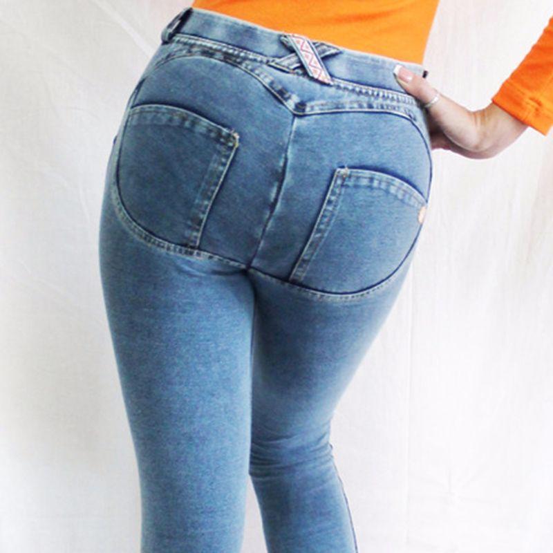 d00b18d226cf63 2019 2018 New Women Peach Jeans Lift Hips Skinny Casual Denim High Elastic  Pants Push Up Jeggings Slim Women Jeans Pencil Pants Y190429 From Tao01, ...