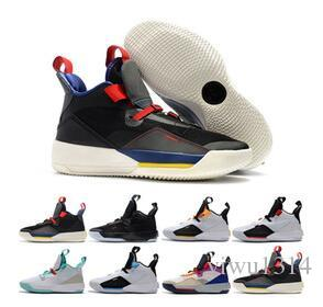Mens Basketball Shoes XXXIII PF 33 Future of Flight high quality 33 Tech Pack 33s Black Dark Smoke Grey Sail sneakers