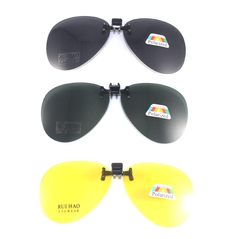 52dc92d6d2 Pilot Polarized Sunglasses Clip On Can Be Flip Up Sun Glasses Clip Driving Eyeglasses  Yellow Night Polarized On Sunglasses Smith Sunglasses Sunglasses At ...