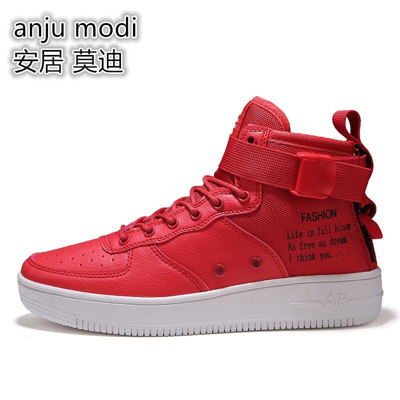 finest selection 5eac9 fac45 Acquista Anju Modi Hot 2018 Popolare Sneakers Da Uomo Nero Bianco Rosso  Scarpe Da Ginnastica Uomo Tenere In Inverno Scarpe Da Passeggio La Corsa A   45.53 ...