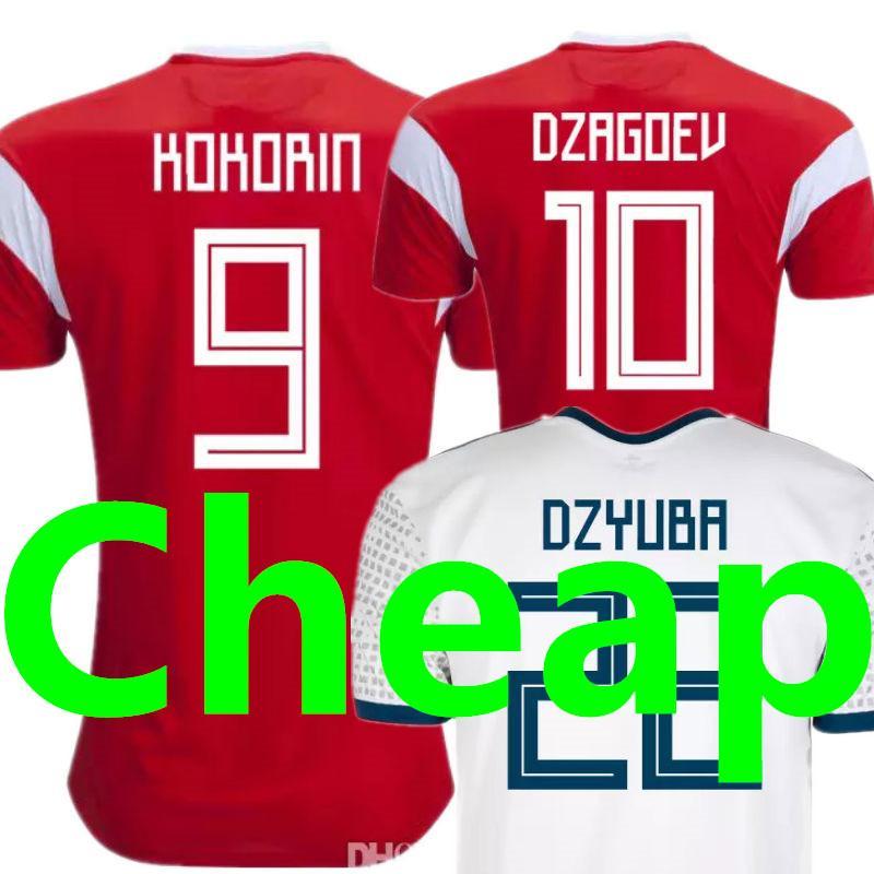cheap replica football jerseys