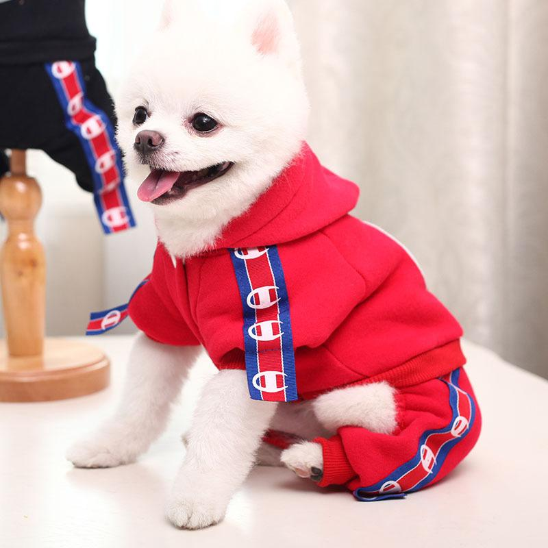 Pet dog clothes Sweater collars winter fashion 4 leg sportswear Teddy Bomei cats and dogs New Year's clothing manufacturers wholesale