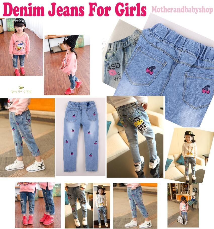 best service b5aef ad7c0 Jeans denim per ragazze pantaloni colorati Shopping online Cherry Blossom  Pants Jeans ricamati per bambine Jean lunghezze per bambini