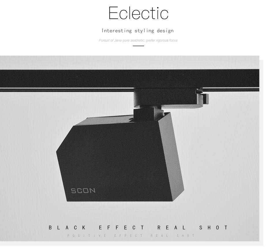 SCON 7W Lámpara de riel de riel montada en superficie estilo moderno nórdico COB OSRAM Sala de estar Sofá pared de fondo LED foco de riel LED