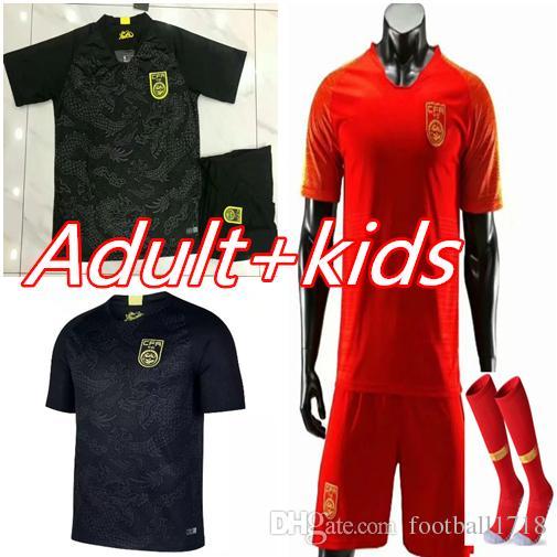 2019 2018 2019 Chinese Black Dragon Kids Soccer Jersey Black