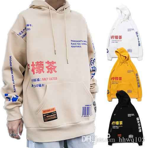 1e3e93db123 Lemon Tea Printed Fleece Pullover Hoodie Men Women Casual Hooded Sweatshirt  Hip Hop Streetwear Outerwear Winter Coat HOG1216