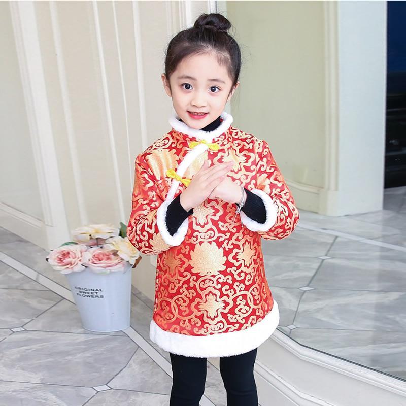 21c2aba21179f Long Sleeve Girls Cheongsam Kids Winter Coat Qipao Chinese Dress Baby  Cheongsams Thick New Year Clothes Children Qi Pao Chipao